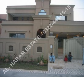 Kanal House For Sale In DHA (Defense) Lahore - Lahore - free