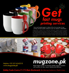 Blank Mugs  Sublimation Mugs from Dye Sublimation Supplies