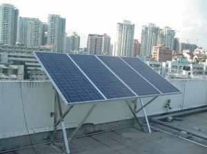 Solar Energy Home Energy System Karachi Free