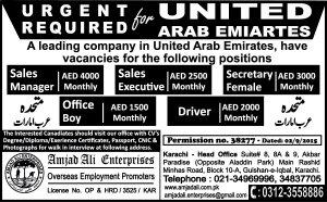 Office JObs Available In UAE - Karachi - free classifieds in Pakistan