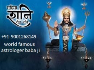 InterCastLOve marriage specialist baba ji +91-9001268149