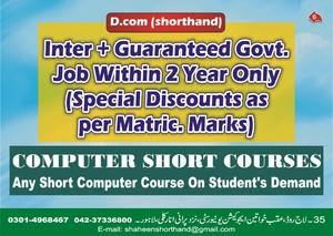 Get 100% Govt Jobs - Lahore - free classifieds in Pakistan